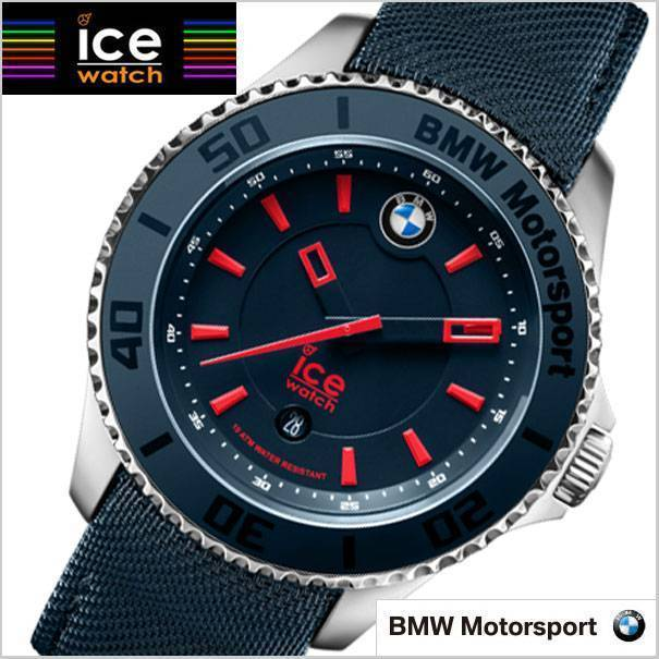 reloj ice watch modelo bmw motorsport mb brd b. Black Bedroom Furniture Sets. Home Design Ideas