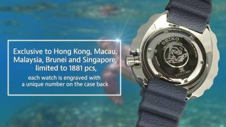 Reloj Seiko Tuna Green Sea turtle