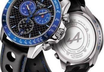 Reloj Tissot V8 Alpine 2017 modelo T1064171620101 – Edición Especial