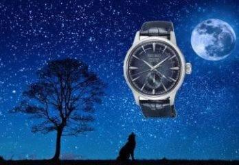 Seiko Presage modelo SSA361J1 Starlight – Edición Limitada a 3500 piezas