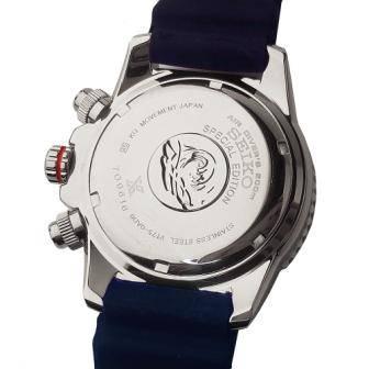 Reloj Seiko SSC663P1