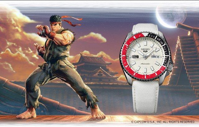 Seiko SRPF19K1 Ryu