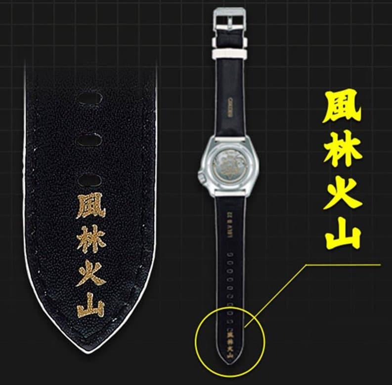 reloj-seiko-street-figther-ryu-srpf19k1 (3)
